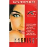 Barvija краска для бровей Черная (проф.комплект)